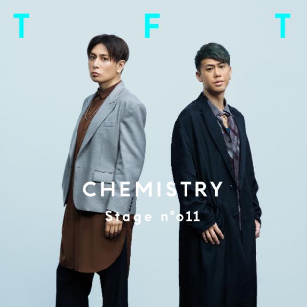 令和になっても起こり続ける化学反応「CHEMISTRY」のTHE FIRST TAKEまだ観てない人は夏に取り残されるぞ、急げ!